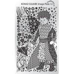Plaque Konad Stamping Nail Art SQ12 Prince