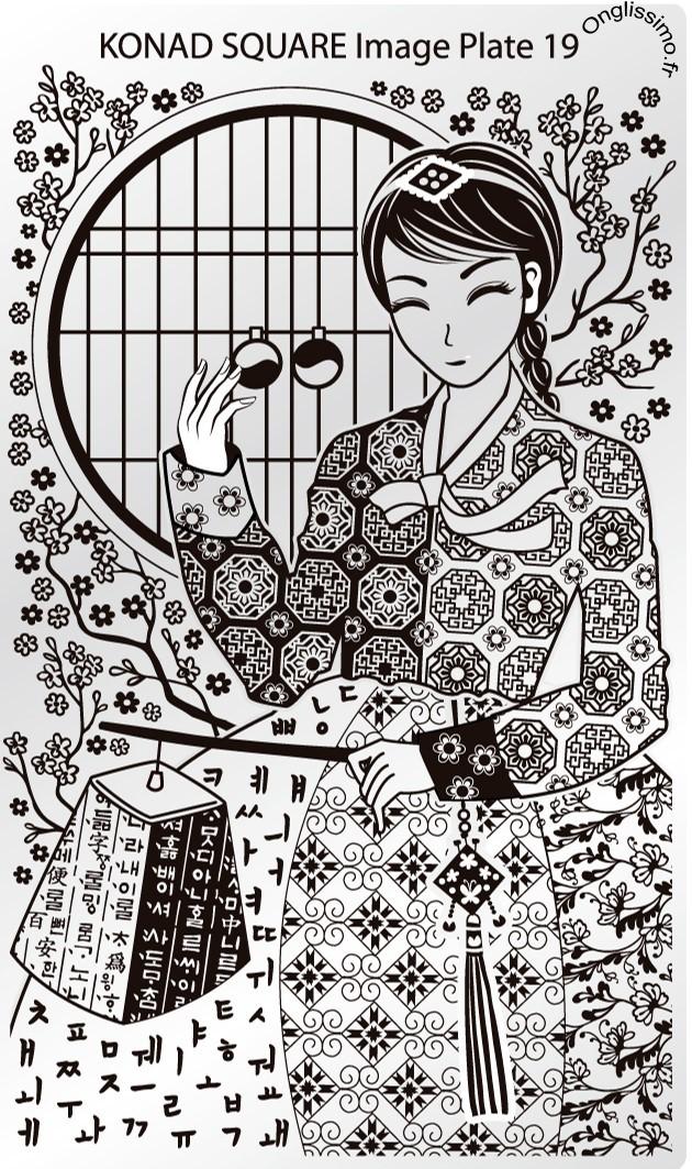 Plaque Konad Stamping Nail Art SQ19 Manga