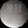 Konad Kit Gold 5 plaques personnalisable