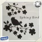 Pochoir lavable Branches et oiseau